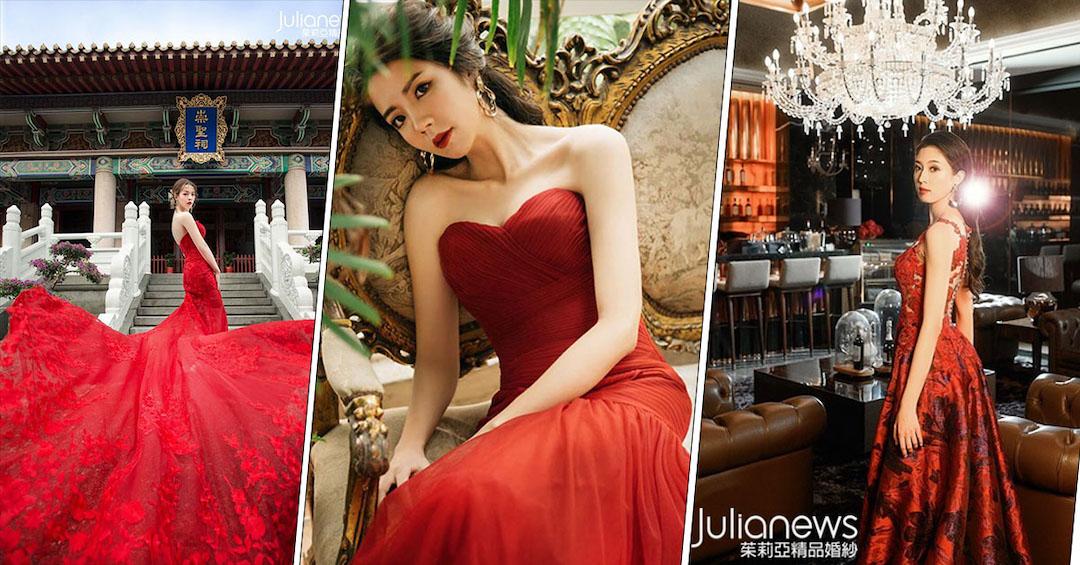 茱莉亞精品婚紗 - 婚紗禮服 婚紗照